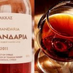 Кипрское вино Коммандария