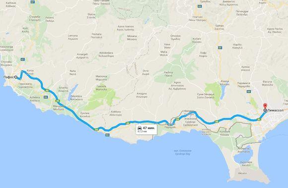Расстояние от Пафоса до Лимассола