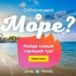 Горящие туры на Кипр. Секрет дешевых турпутевок