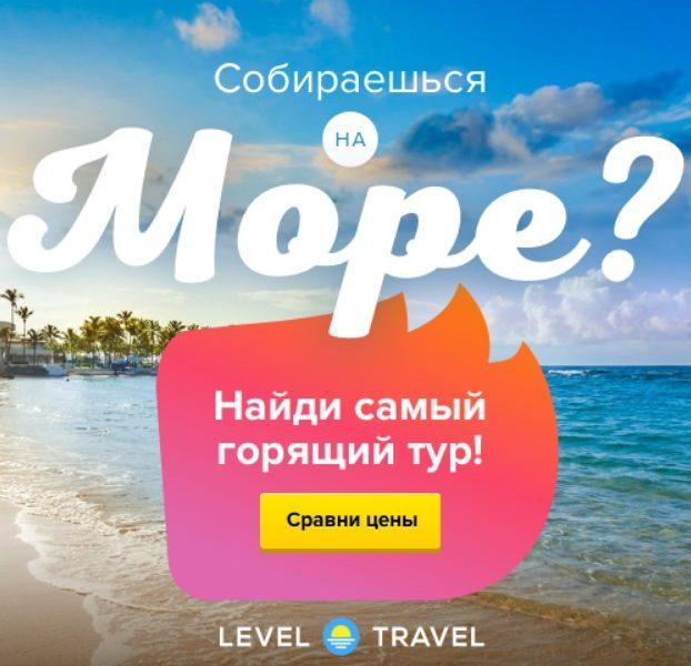 Горящие туры на Кипр Секрет покупки